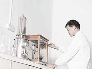 laboratory inspection:  chemical test machines